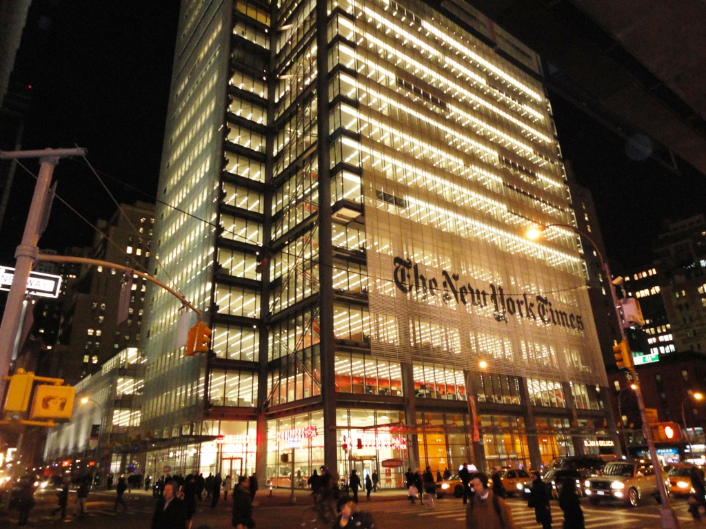 new york times building street view 1